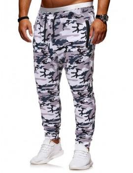Camouflage Printed Zip Pocket Drawstring Pants - 2xl